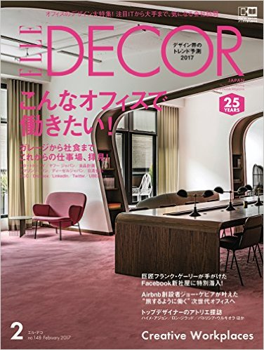 ELLE DECOR1702.jpg