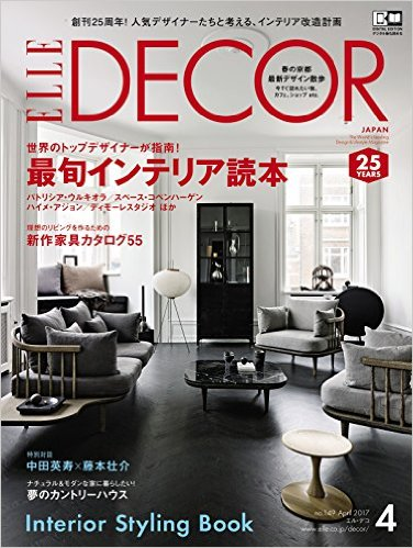 ELLE DECOR1704.jpg
