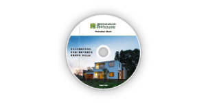 R+house Promotion DVD